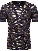 tanie Koszulki i tank topy męskie-T-shirt Męskie Podstawowy, Nadruk Bawełna Geometric Shape / Krótki rękaw