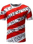 preiswerte Herren T-Shirts & Tank Tops-Herrn Gestreift / Einfarbig / Buchstabe - Grundlegend T-shirt Druck