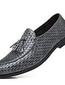 رخيصةأون أحزمة الرجال-للرجال أحذية رسمية جلد ظبي خريف بريطاني أوكسفورد أسود / رمادي / أحمر / الحفلات و المساء / أحذية الجدة