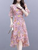זול שמלות מודפסות-בגדי ריקוד נשים סגנון רחוב / מתוחכם מכנסיים - פרחוני / חיה ורוד מסמיק / לב (סוויטהארט) / חגים / עבודה