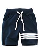 hesapli Erkek Çocuk Pantolonları-Çocuklar Genç Erkek Temel Günlük Kırk Yama Kırk Yama Pamuklu Şort Gri