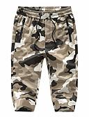 זול מכנסיים ושורטים לגברים-בגדי ריקוד גברים Military מכנסי טרנינג מכנסיים - להסוות אפור