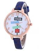 זול קווארץ-בגדי ריקוד נשים שעון יד Chinese יצירתי / שעונים יום יומיים / צג גדול PU להקה אופנתי / מינימליסטי שחור / כחול / אדום / שנה אחת