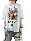 ieftine Tricou-Pentru femei Tricou Ieșire Animal