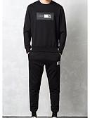 ieftine Maieu & Tricouri Bărbați-Bărbați De Bază activewear Set Geometric