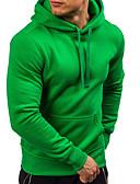 cheap Men's Hoodies & Sweatshirts-Men's Sports Basic / Street chic Long Sleeve Slim Hoodie - Solid Colored Print Hooded Black L / Fall / Winter