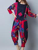 tanie Sukienki-Damskie Puszysta Bawełna Vintage Bufka Zestaw - Pofałdowany, Solidne kolory Nogawka