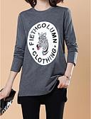 ieftine Fuste de Damă-Pentru femei Tricou De Bază - Animal Imprimeu