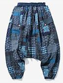 povoljno Muške duge i kratke hlače-Muškarci Osnovni Harem hlače Hlače Jednobojni