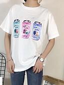 povoljno Majica s rukavima-Majica s rukavima Žene Dnevno / Vikend Geometrijski oblici