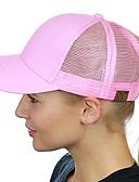 זול כובעים אופנתיים-כובע בייסבול - אחיד רשת בסיסי / חג יוניסקס
