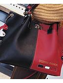 お買い得  メンズ・ベルト-女性用 バッグ PU ショルダーバッグ ジッパー / カラーブロック ブルー / ホワイト / ルビーレッド