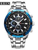 abordables Relojes Deportivo-CURREN Hombre Reloj de Vestir / Reloj de Pulsera Chino Resistente al Agua / Nuevo diseño / LCD Aleación Banda Casual / Moda Negro / Marrón