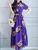 olcso Print Dresses-Női Alap A-vonalú Ruha Maxi