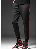 ieftine Pantaloni Bărbați si Pantaloni Scurți-Bărbați De Bază Pantaloni Sport Pantaloni Dungi
