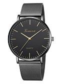 ieftine Quartz-Geneva Pentru femei Ceas de Mână Quartz Model nou Ceas Casual Cool Aliaj Bandă Analog Casual Modă Negru / Argint - Argintiu / alb Negru / Argintiu Negru / Roz auriu Un an Durată de Viaţă Baterie