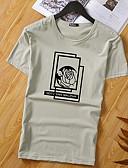 povoljno Muške majice i potkošulje-Majica s rukavima Muškarci Dnevno Geometrijski oblici / Slovo