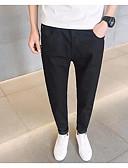 ieftine Pantaloni Bărbați si Pantaloni Scurți-Bărbați De Bază / Șic Stradă Pantaloni Chinos Pantaloni Mată