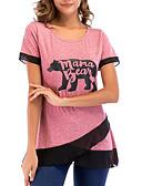 ieftine Tricou-Pentru femei Tricou Ieșire Geometric