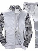cheap Men's Hoodies & Sweatshirts-Men's Basic Activewear Set - Camouflage