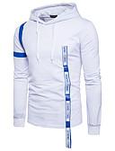 tanie Męskie kurtki i płaszcze-Męskie Podstawowy Bluza z Kapturem - Solidne kolory