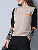 povoljno Ženski džemperi-Žene Osnovni Pullover Color block
