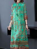 abordables Vestidos de Mujeres-Mujer Básico Recto Vestido - Estampado, Geométrico Midi