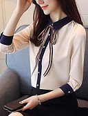 cheap Women's Skirts-Women's Vintage / Basic Blouse - Solid Colored Bow / Pleated / Lace up
