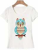 hesapli Tişört-Kadın's Pamuklu Tişört Desen, Hayvan Temel Dışarı Çıkma Beyaz