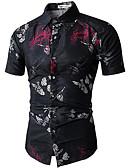 cheap Men's Shirts-Men's Basic Shirt - Geometric