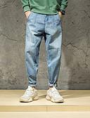 povoljno Muške duge i kratke hlače-Muškarci Osnovni Traperice Hlače Prugasti uzorak