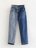 ieftine Pantaloni de Damă-Pentru femei Talie Înaltă Zvelt Blugi Pantaloni Bloc Culoare