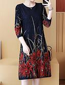 رخيصةأون دانتيل رومانسي-فستان نسائي قياس كبير ثوب ضيق طول الركبة نحيل