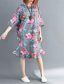 tanie Sukienki-Damskie Boho / Wzornictwo chińskie Puszysta Bawełna Luźna Spodnie - Kwiaty Stokrotka, Wiązanie Jasnoszary
