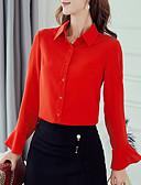tanie Print Dresses-Bluzka Damskie Praca Kołnierzyk koszuli Solidne kolory