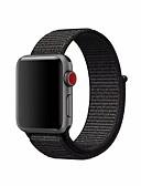 hesapli Saat Aksesuarları-Naylon Watch Band kayış için Apple Watch Series 3 / 2 / 1 Siyah / Gümüş / Turuncu 23cm / 9 inç 2.1cm / 0.83 İnç