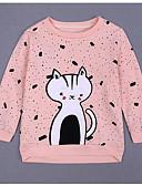זול חולצות לבנות-חולצה כותנה שרוול ארוך טלאים מנוקד בסיסי בנות ילדים