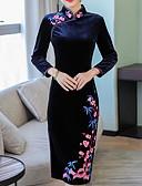abordables Vestidos de Trabajo-Vestido de mujer delgado / con cuello redondo en la parte media del cuello redondo