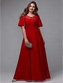 povoljno Večernje haljine-A-kroj Ovalni izrez Do poda Rastezljivi saten Formalna večer Haljina s Aplikacije po TS Couture®