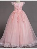 お買い得  女児 ドレス-子供 女の子 活発的 日常 ソリッド リボン ノースリーブ マキシ ポリエステル ドレス ピンク
