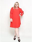 זול שמלות במידות גדולות-בגדי ריקוד נשים סגנון רחוב / מתוחכם מידות גדולות משוחרר מכנסיים - אחיד לגזור שחור / חגים
