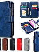 זול מגנים לטלפון-מגן עבור Huawei Huawei P20 / Huawei P20 Pro / Huawei P20 lite ארנק / עם מעמד כיסוי מלא אחיד קשיח עור PU / P10 Lite / P10