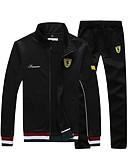 cheap Men's Hoodies & Sweatshirts-Men's Street chic Long Sleeve Activewear Set - Solid Colored Stand Black XXL / Spring / Summer