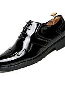 halpa Miesten bleiserit ja puvut-Miesten Comfort-kengät PU Syksy Vapaa-aika Oxford-kengät Wear Proof Kulta / Musta