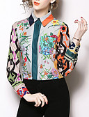 cheap Women's Shirts-Women's Basic Cotton Shirt - Floral Shirt Collar Green M