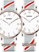 povoljno Kvarcni satovi-Kopeck Par je Ručni satovi s mehanizmom za navijanje digitalni sat Japanski Japanski kvarc odgovarajući Njegova i Njezina Najlon Crna / Siva / Svijetlo plava Vodootpornost Casual sat Analog Ležerne