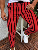 cheap Men's Pants & Shorts-Men's Street chic Sweatpants Pants - Solid Colored / Striped White