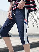 お買い得  メンズシャツ-男性用 アジア人サイズ ショーツ パンツ - カラーブロック ネイビーブルー