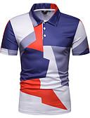 hesapli Erkek Polo Tişörtleri-Erkek Gömlek Yaka İnce - Polo Geometrik AB / ABD Beden Havuz / Kısa Kollu