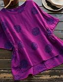 halpa T-paita-Naisten Geometrinen T-paita Rubiini